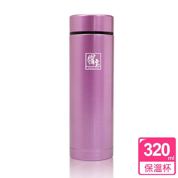 鍋寶超真空保溫杯 320cc SVC-320 304不銹鋼系列 水瓶 長效保熱保冰【生活ODOKE】