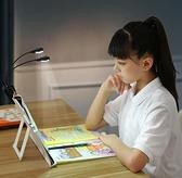 讀書架 兒童閱讀架讀書架看書支架學生便攜式靠書托桌面放書神器創意【快速出貨八折下殺】
