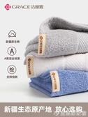 毛巾 潔麗雅毛巾2條裝 純棉洗臉洗澡家用成人男女帕全棉柔軟吸水不掉毛 宜品