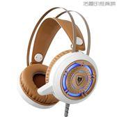 電腦耳機頭戴式台式電競帶麥【洛麗的雜貨鋪】