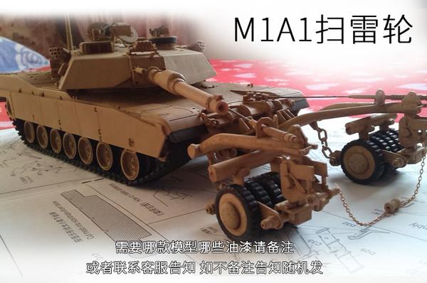 小號手二戰美軍m1a2坦克模型仿真1/35履帶式M1A1塑料拼裝軍事玩具 8號店WJ
