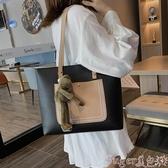 托特包手提側背大包女2020年新款高級感包包洋氣大容量時尚女包托特包潮 店長推薦