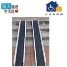 【台北無障礙 海夫】伸縮軌道式斜坡板 台灣製 TP3-11-210 (長210cm、寬11cm、高4cm)