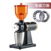 金時代書香咖啡  Tiamo 半磅磨豆機-消光黑(新) 鬼齒刀盤 HG0426MBK