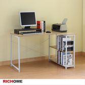【RICHOME】♥DE237-D♥《彼德L型工作書桌》書桌 辦公桌 電腦桌 工作桌
