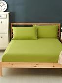床笠單件套純棉全棉床罩床套款床單天加厚防滑薄床墊保護套 超值價