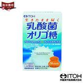 【海洋傳奇】【日本出貨】ITOH 井藤漢方 乳酸菌Oligo寡糖(2gX20包) 木寡糖