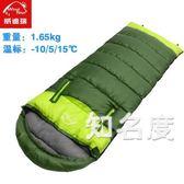 睡袋 睡袋成人戶外室內大人秋季男女防寒加厚保暖露營旅行隔臟羽絨棉 2色