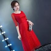 婚紗禮服 新娘敬酒服短款紅色訂婚回門禮宴會晚禮服裙春夏季