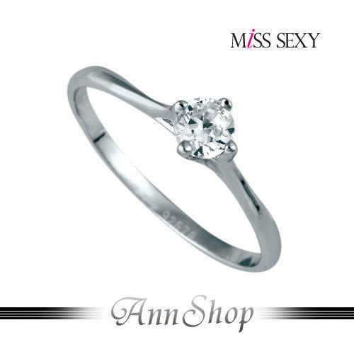 【MiSS SEXY‧雅緻記號925純銀戒指】百搭單品簡約晶鑽尾戒珠寶銀飾禮品