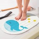防滑墊 防滑垫圓形小鯨魚浴室家用淋浴衛浴房腳墊兒童洗澡墊子衛生間地墊
