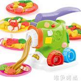 兒童面條機玩具橡皮泥模具工具套裝無毒手工泥冰淇淋機雪糕機彩泥    唯伊時尚