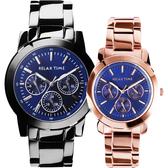 Relax Time 午夜知性藍日曆情侶對錶-藍 R0800-16-07X+R0800-16-36