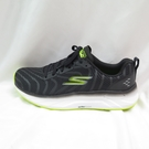 Skechers GO RUN BALANCE 2 慢跑鞋 246013BKLM 男款 黑黃【iSport愛運動】