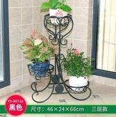 花盤架 家用多層室內特價客廳陽台綠蘿花架子植物架花盆架JD 智慧e家