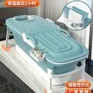 折疊浴缸泡澡桶澡盆浴盆成人摺疊泡澡沐浴桶...