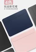 WiWU 12吋 / 13.3吋 / 15.4 吋 SKIN PRO 升級款超薄皮套 電腦保護包 磁扣 保護套 筆電保護包