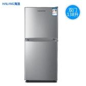 小冰箱小型雙門家用冷藏冷凍宿舍用節能靜音電冰箱   艾維朵  DF
