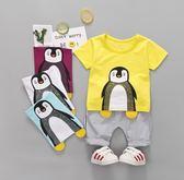 套裝 可愛企鵝 國王企鵝圖樣 卡通 男童短袖上衣+短褲 寶貝童衣