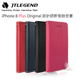 【A Shop】JTLEGEND iPhone 8 Plus 兼容iPhone 7 Plus Original 設計師款 手工真皮 側掀皮套