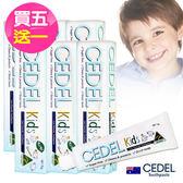 即期品澳洲CEDEL含氟無糖兒童牙膏75g買3送3效期2020/01