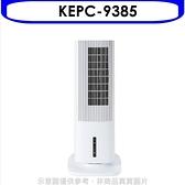 嘉儀【KEPC-9385】電暖器 優質家電