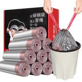 靚滌垃圾袋家用加厚手提式自動收口一次性廚房塑料袋中大號8捲