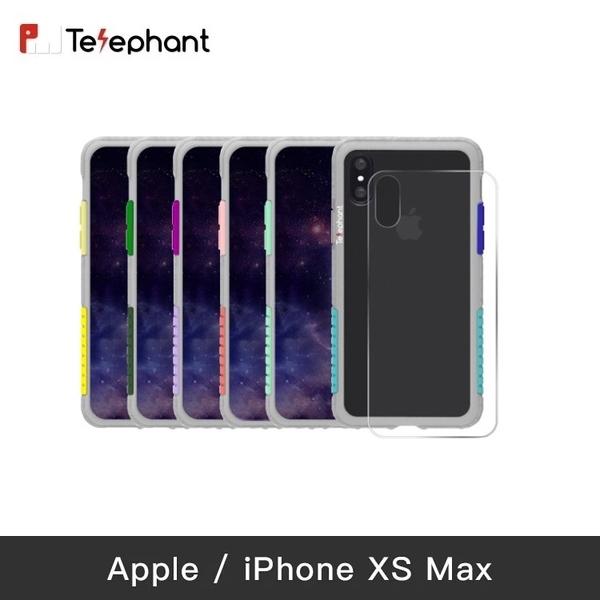 【實體店面】Telephant太樂芬 iPhone X / XS / XR / XS MAX NMDER 抗汙防摔手機殼 (灰框)