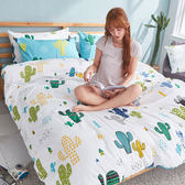 床包被套組 / 雙人【OH!仙人掌-兩色可選】含兩件枕套  100%精梳棉  戀家小舖台灣製AAS212