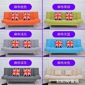 沙發 沙發小戶型可摺疊沙發床兩用客廳布藝簡易單人雙人懶人沙發ATF koko時裝店