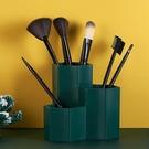 筆筒 筆筒收納盒桌面創意北歐個性時尚辦公筆桶簡約化妝刷眉筆收納桶【快速出貨八折下殺】