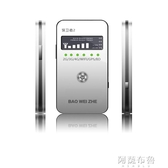 屏蔽器 反竊聽防監聽屏蔽檢測設備防監控抗干擾信號探測儀器 雙12