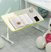 床上桌 電腦桌床上小桌子折疊桌電腦做桌簡易家用小書桌迷你可折疊【快速出貨中秋節八折】