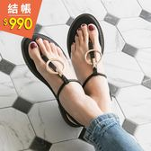 amai《12星座- Taurus金牛座》細緻金屬圓環扣飾涼鞋 黑