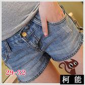 中大呎碼短褲【6001】超完美修身顯瘦少女心拉鏈牛仔短褲