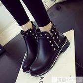短靴女馬丁靴2020秋冬季新款鉚釘中跟加絨韓版百搭保暖女靴子女鞋 牛轉好運到