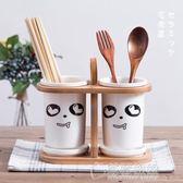 可愛陶瓷筷子筒筷籠雙筷筒竹架筷子籠筷子架瀝水筷子盒餐具籠/架   草莓妞妞