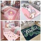 地毯臥室房間客廳可愛公主粉色少女心床邊尾地墊【聚寶屋】