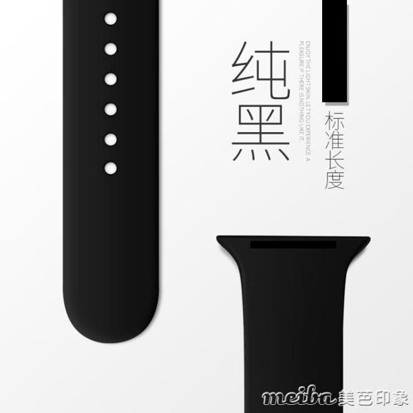 沃倫卡 apple watch3錶帶硅膠iwatch運動型錶帶蘋果手錶錶帶女 美芭