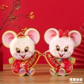 鼠年立體福字門貼年畫貼紙2020年春節裝飾用品新年窗貼過年福字貼『快速出貨』