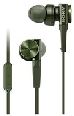 平廣 SONY MDR-XB75AP 綠色 耳機 單鍵麥克風 低音XB系列 送收納盒公司貨保固一年