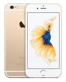 高雄 晶豪泰 6s來了!! Apple iPhone 6s (16G) 金色 (限量現貨)