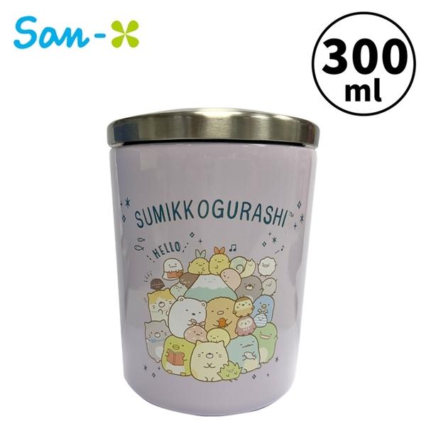 【日本正版】角落生物 不鏽鋼食物罐 300ml 保溫食物罐 保溫保冷罐 保溫杯 保冷杯 San-X 778725