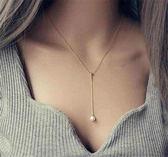 618好康鉅惠珍珠鎖骨鍊貝殼珍珠小金珠抽拉式項鍊