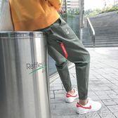 休閒褲男士嘻哈運動束腳褲街頭潮流工裝哈倫褲寬鬆收口小腳長褲衛褲 全館免運