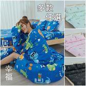【多款任選】細磨毛天絲絨3.5x6.2尺單人床包+枕套+雙人舖棉兩用被三件組-鋪棉/被單(超取限2組)