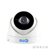 喬安200萬高清網絡攝像頭 家用夜視720p/1080p廣角室內半球器  優家小鋪