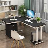 簡約轉角書桌電腦桌墻角拐角辦公桌L型桌子臺式家用寫字學習桌「輕時光」
