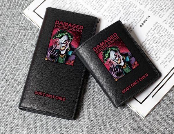 兩折長款 男士卡通動漫皮夾手拿包 個性薄款青年男生錢夾錢包 豎款錢包  潮流卡包手機包