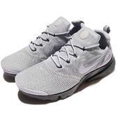 Nike 休閒慢跑鞋 Presto Fly 灰 黑 男鞋 透氣 襪套式 運動鞋【PUMP306】 908019-005